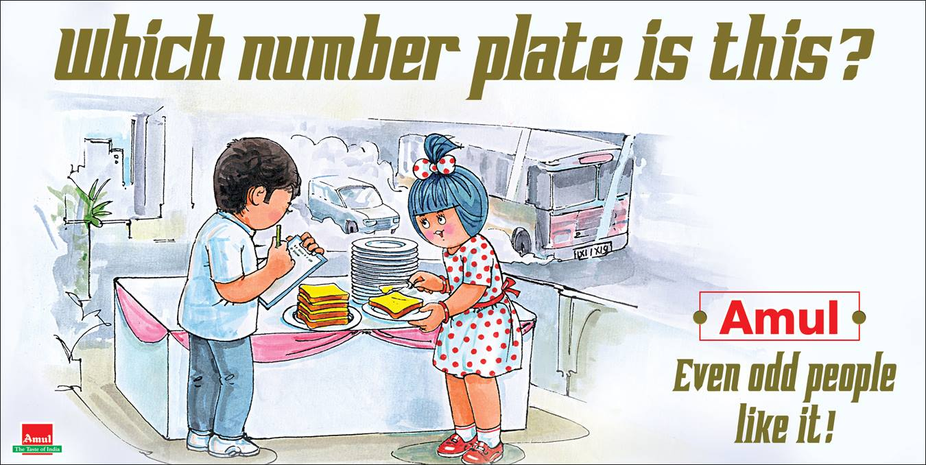 Amul15-AAP-Delhi-Traffic-Decision-marathipizza