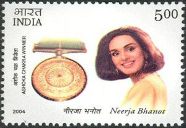 neerja-bhanot-stamps_marathipizza