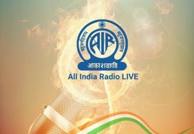 """संगीत रसिकांसाठी All India Radio ची मेजवानी – """"रागम्"""""""