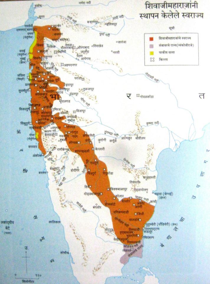 shivaji maharaj empire marathipizza