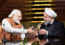 ५० कोटी डॉलर्सचा – चाबहार करार : भारताचं चीन-पाक युतीला उत्तर