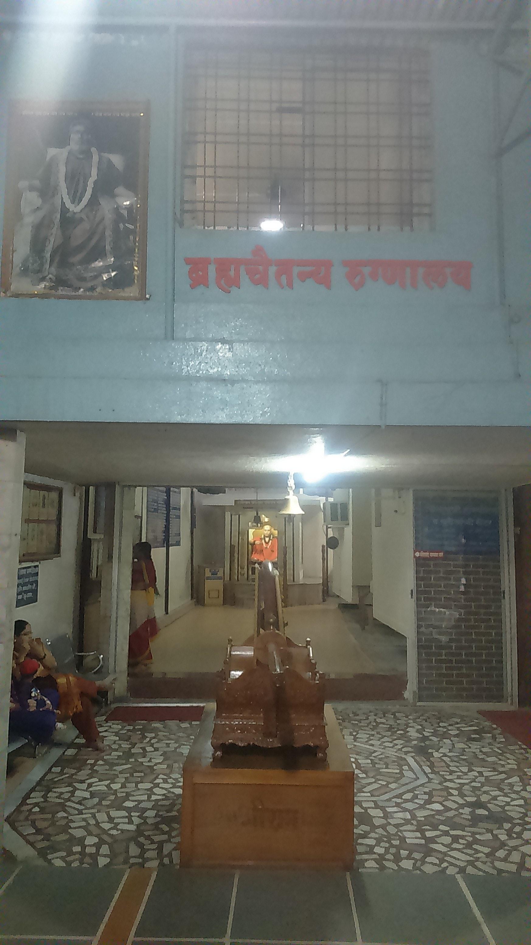 brahmachaitanya hospital marathipizza 01