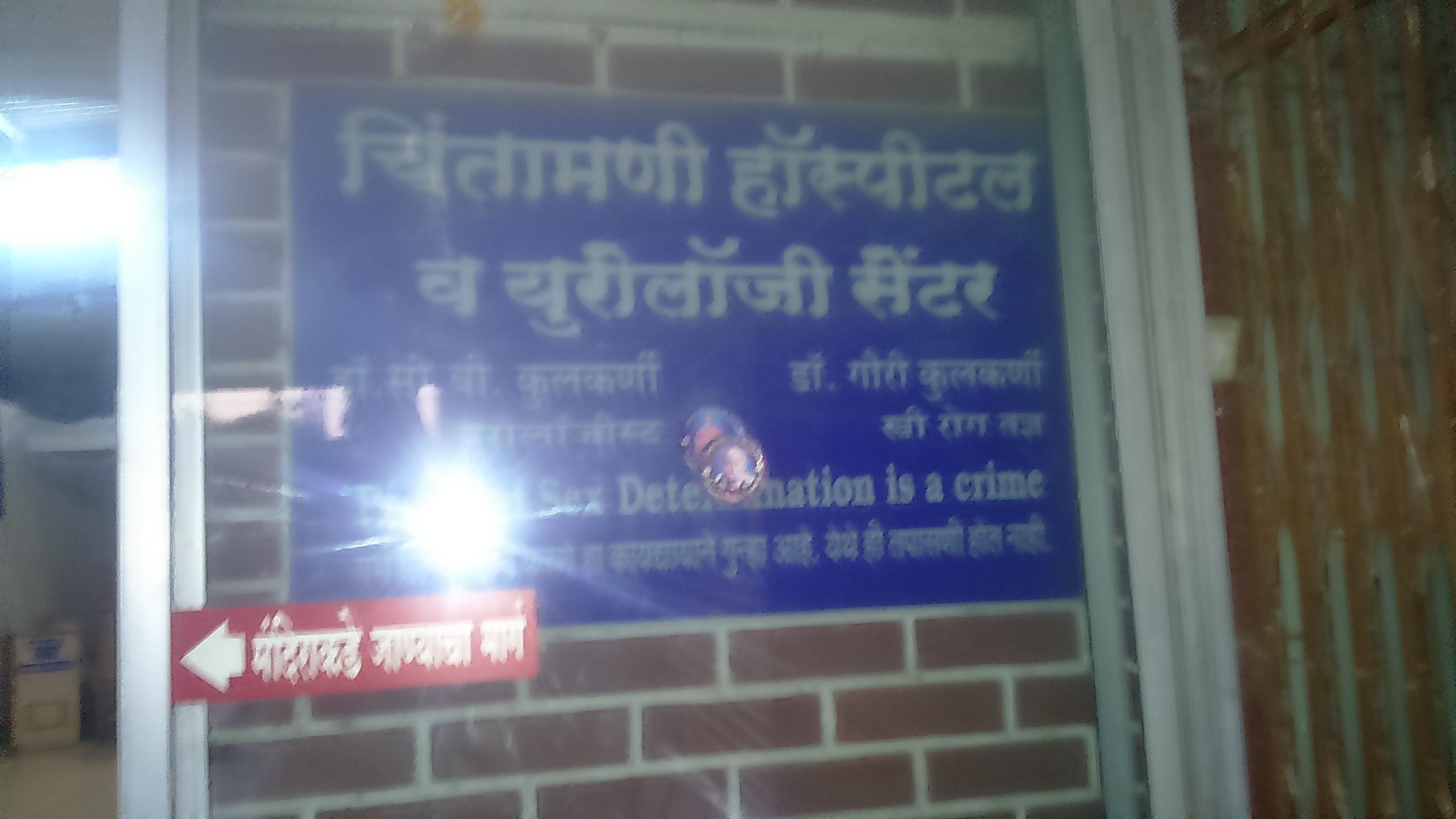 brahmachaitanya hospital marathipizza 03