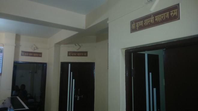brahmachaitanya hospital marathipizza 06