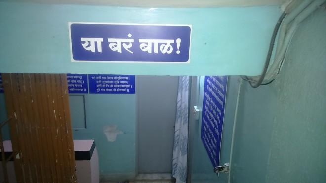 brahmachaitanya hospital marathipizza 18