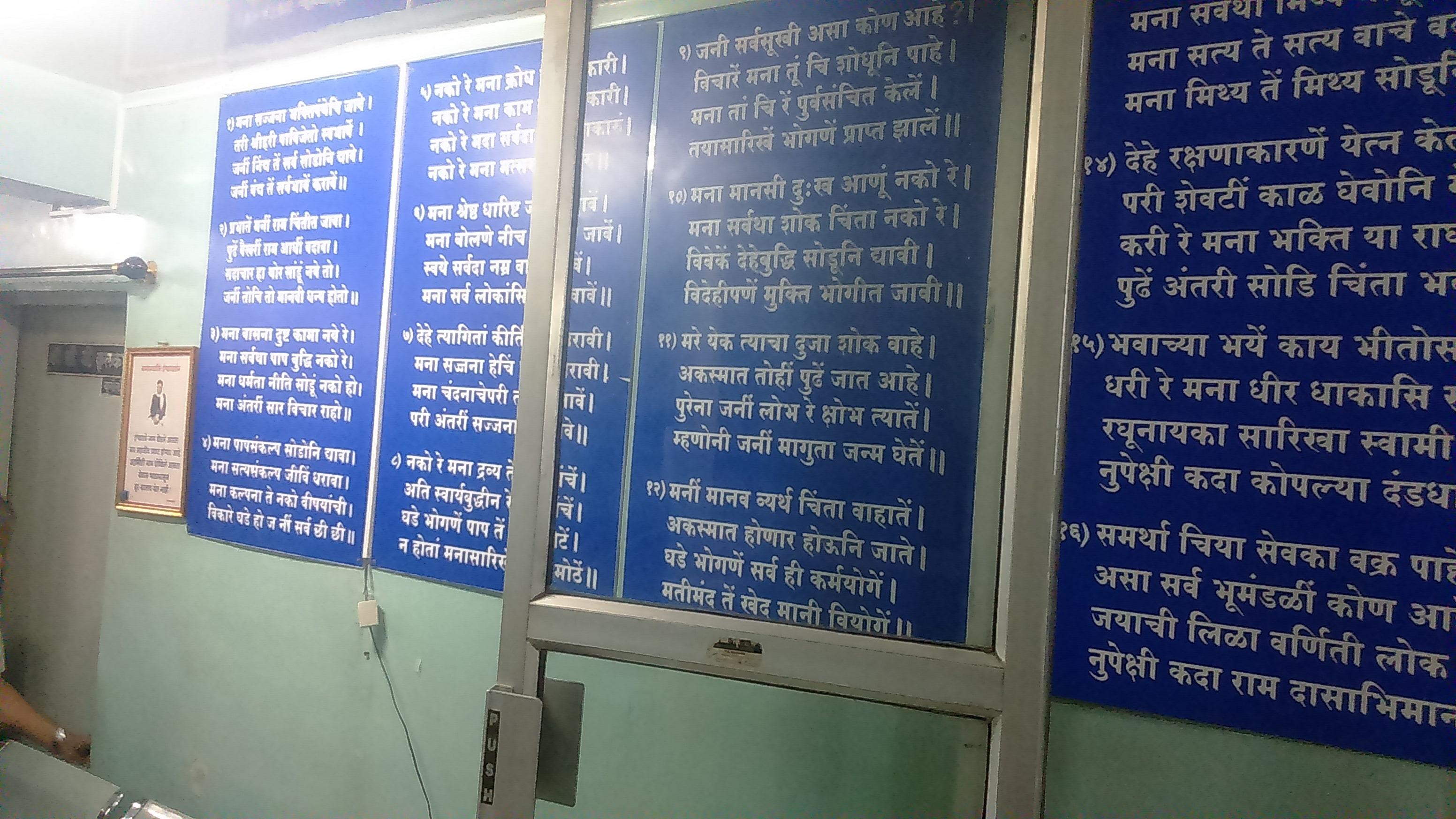 brahmachaitanya hospital marathipizza 19