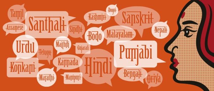 language issue marathipizza 00