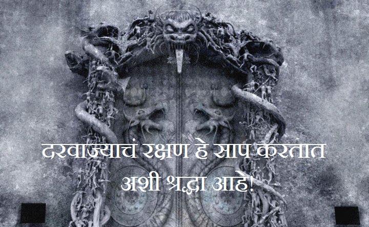 padmnabh-marathipizza-00
