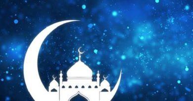 eid inmarathi