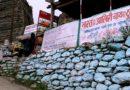 भारतातील शेवटचे चहाचे दुकान – ११ हजार फुट उंचावर!