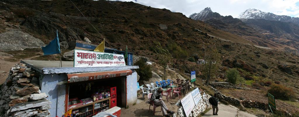 last-tea-stall-marathipizza08