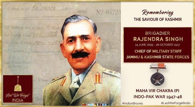 rajendra singh kashmir history 1 InMarathi