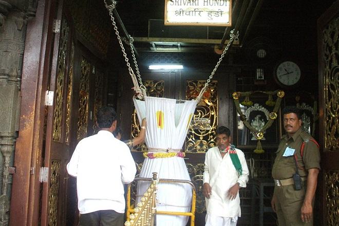 tirupati balaji hundi inmarathi