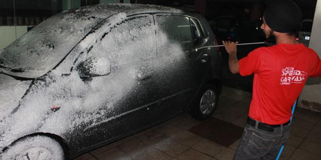 car wash inmarathi