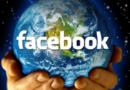 नक्की फेसबुक आहे तरी किती मोठं: फेसबुकबद्दल काही गमतीशीर गोष्टी