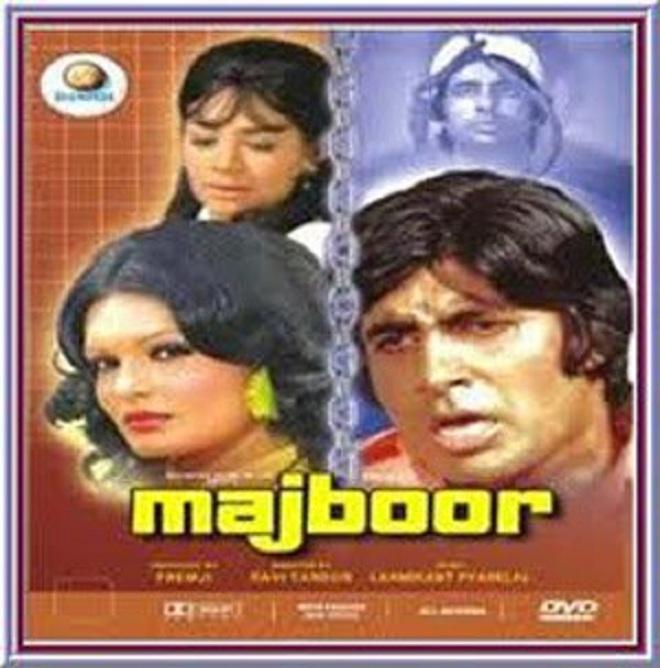 majboor-marathipizza