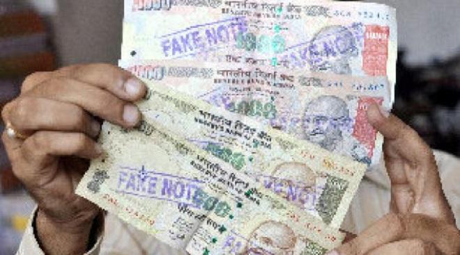 fake_currency-marathipizza