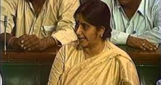Sushma Swaraj old picture marathipizza