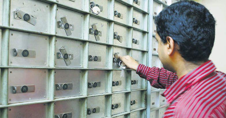 bank-locker-law-marathipizza01