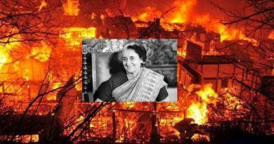 indira-gandhi-mizoram-attacks-marathipizza00