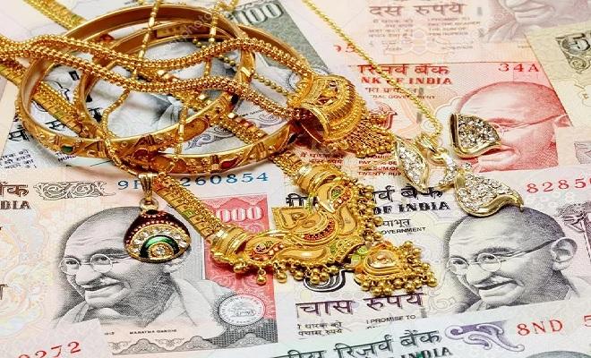 gold fund inmarathhi