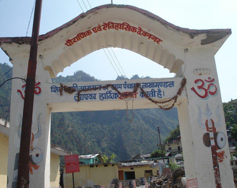lakhamandal-village-marathipizza02