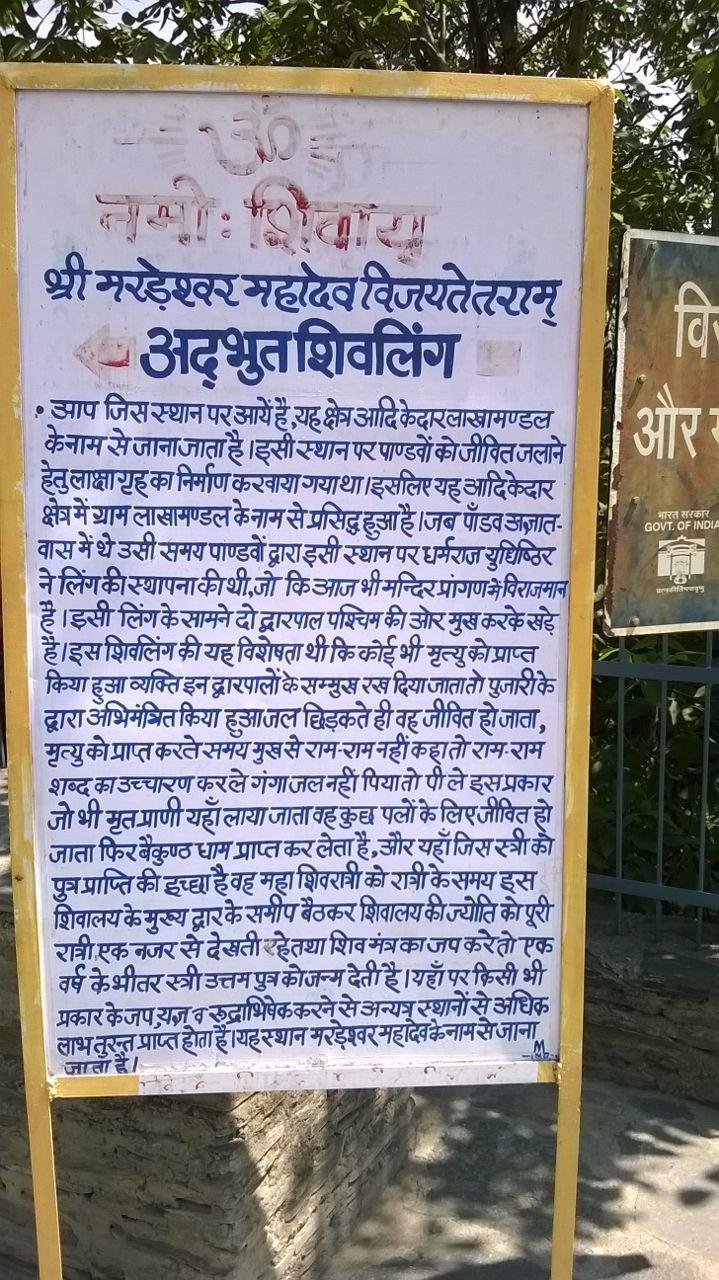 lakhamandal-village-marathipizza06