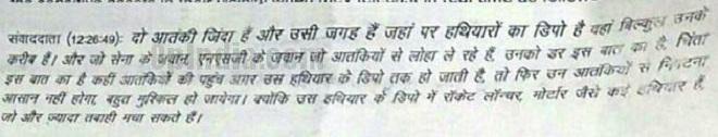 ndtv-ban-01-marathipizza
