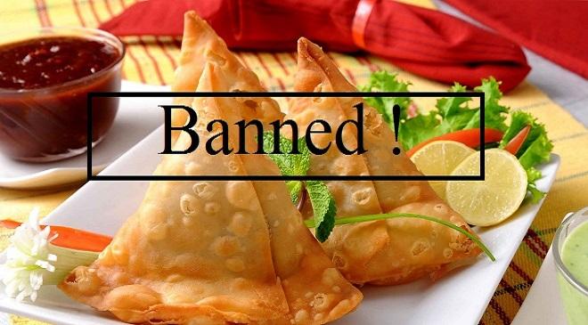 samosa banned inmarathi