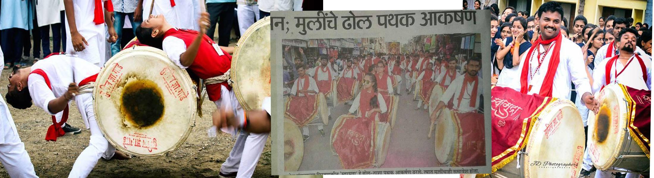 swarmudra-marathipizza03