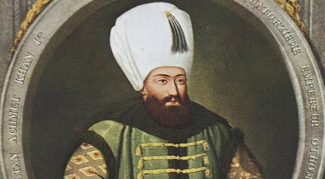 Ahmed-sultan InMarathi