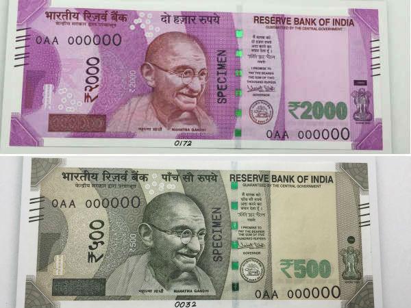 delarue-currency-notes-marathipizza