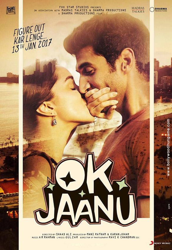 ok-jaanu-poster-marathipizza