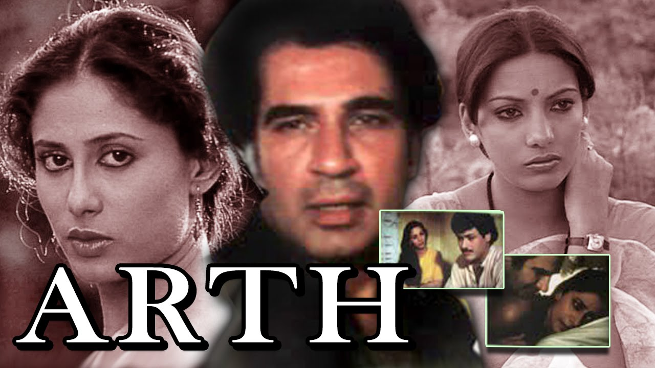 arth-movie-marathipizza
