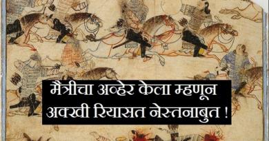 changez khan featured inmarathi