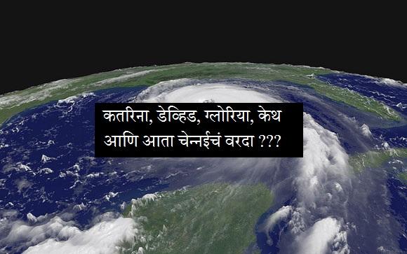 hurricane-katrina-marathipizza00