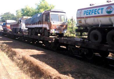 भारतीय रेल्वेच्या RORO सेवेबद्दल तुम्हाला किती माहिती आहे?