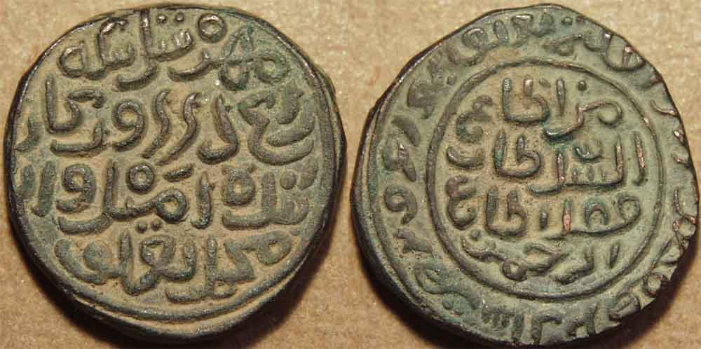 muhammad-bin-tughluq-marathipizza03