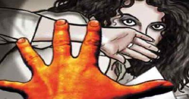 rape-law-inmarathi