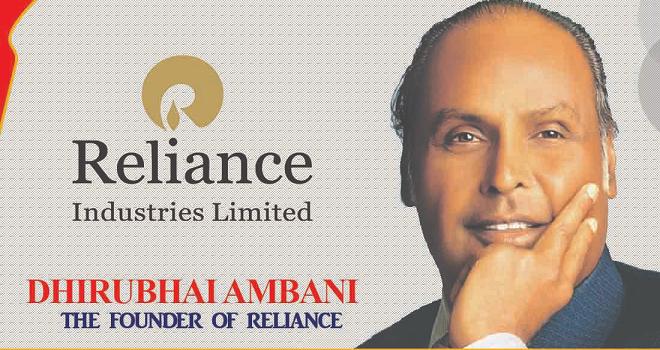 reliance inmarathi