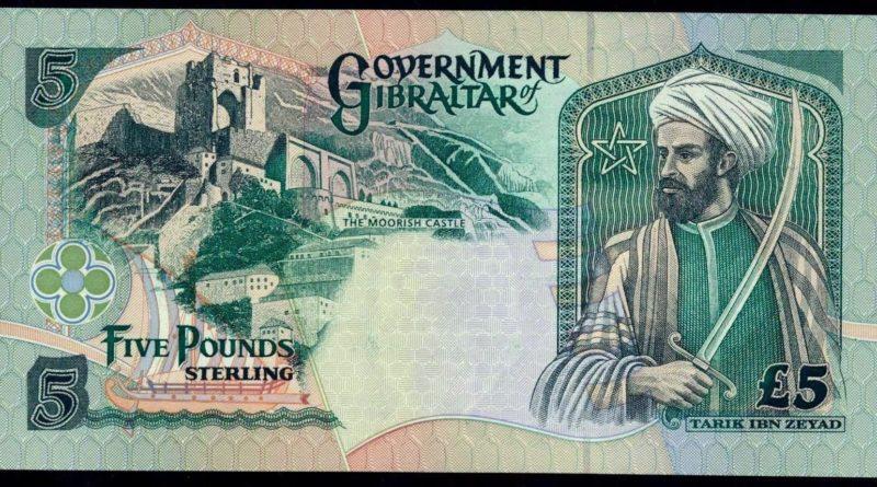 world-biggest-currency-marathipizza05