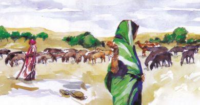 Bangar wadi-marathipizza