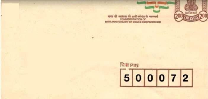 pincode-logic-marathipizza01