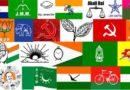 राजकीय पक्षांना राष्ट्रीय किंवा प्रादेशिक पक्षाचा दर्जा कसा दिला जातो?