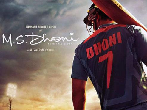 dhoni poster inmarathi