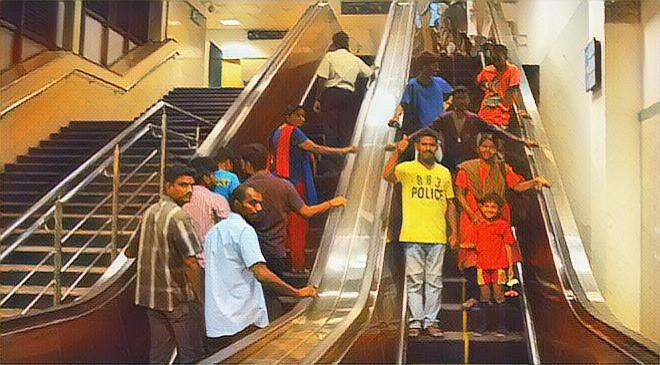 escalator inmarathi