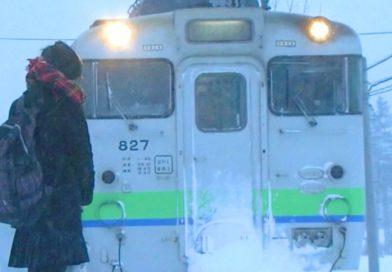 केवळ एका मुलीला शाळेत जाता यावं म्हणून इथे ट्रेन चालवली जाते !