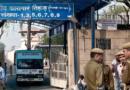 दक्षिण आशियामधील सर्वात मोठं तुरुंग असणाऱ्या 'तिहार जेल'बद्दल काही रंजक गोष्टी!