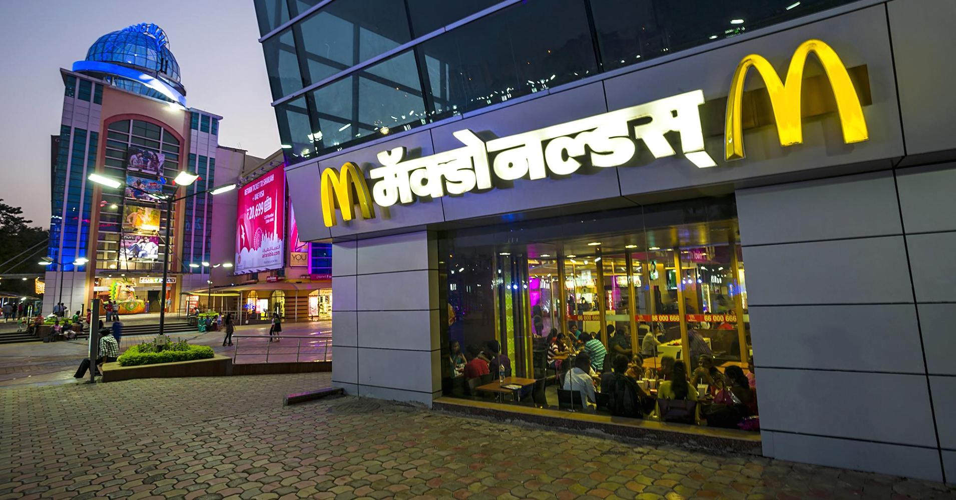 mcdonalds-marathipizza00