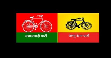 same-election-symbol-marathipizza0111